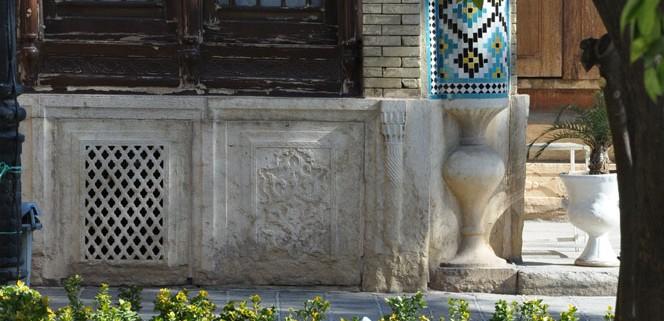 شیراز، منزل زینت الملک
